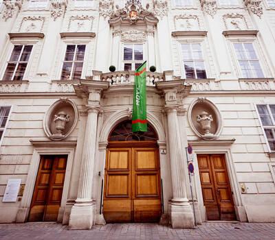 Beispiel: Außenansicht, Foto: Moya Vienna.