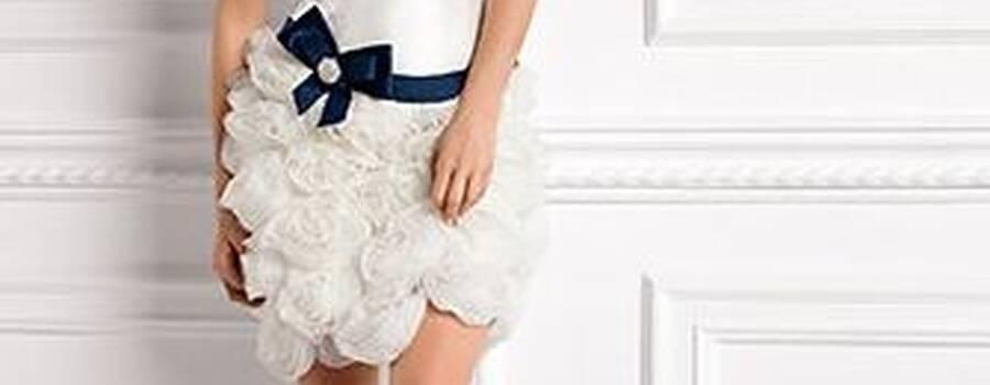 Salon sukien ślubnych Elizabeth Passion w Koninie