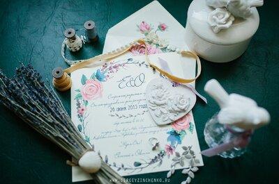 Что написать в приглашении на свадьбу? 40 самых романтичных фраз