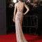 Elegancka suknia na przyjęcie weselne, Foto:  Rosa Clará 2015