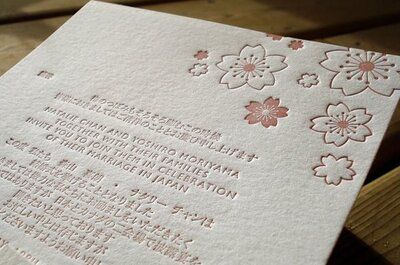 Bilingual Weddings - The Invitations (II)