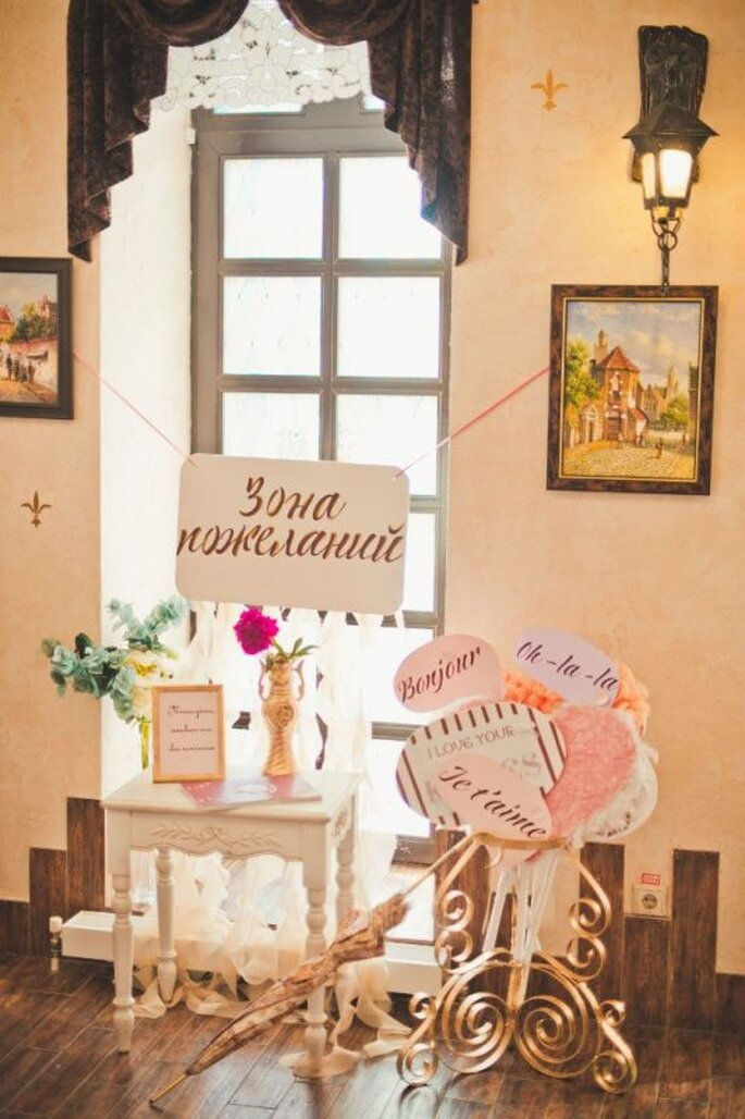 студия декора Wed. Decor