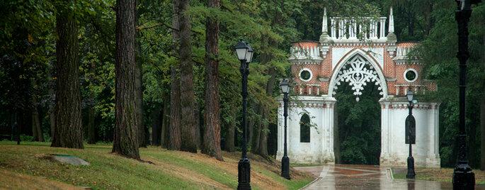 Царицыно, Фигурные (Виноградные) ворота