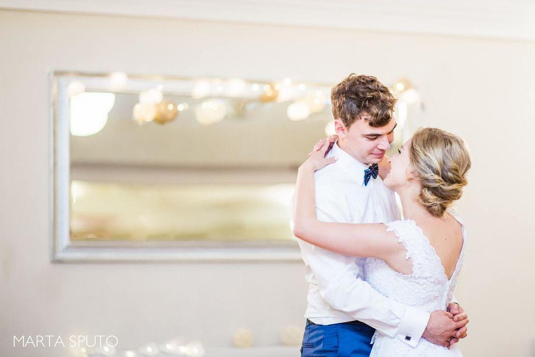 Sara i Darek | Ślub w Tarnowie