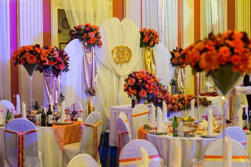 Свадьба Осень Королевский зал