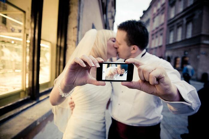 Fotografia ślubna Sebastian Matuszczak