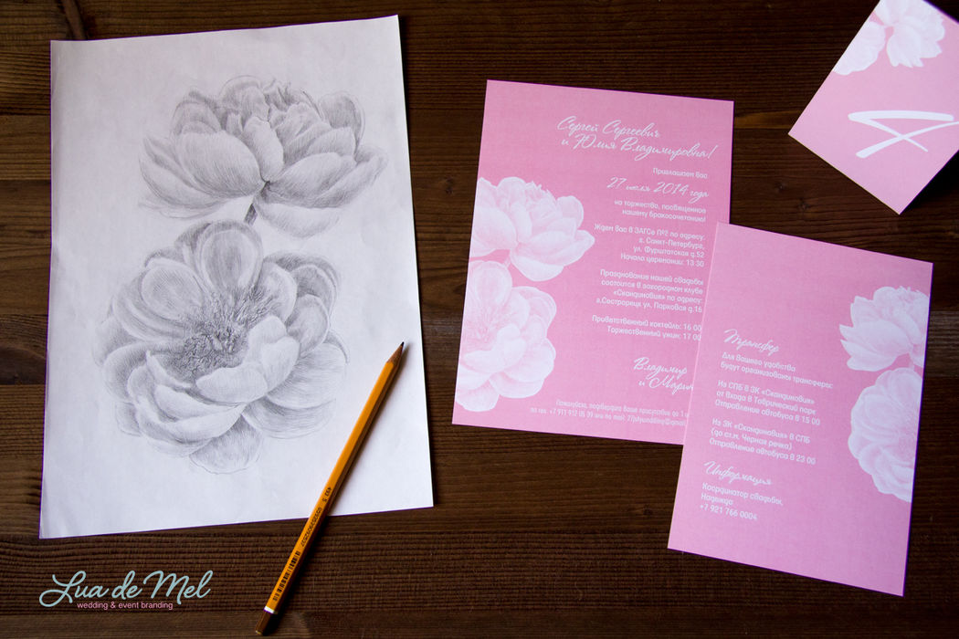 Элегантный цвет: http://luademel.ru/peachpeony