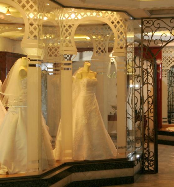 Boutique Essence en Queretaro