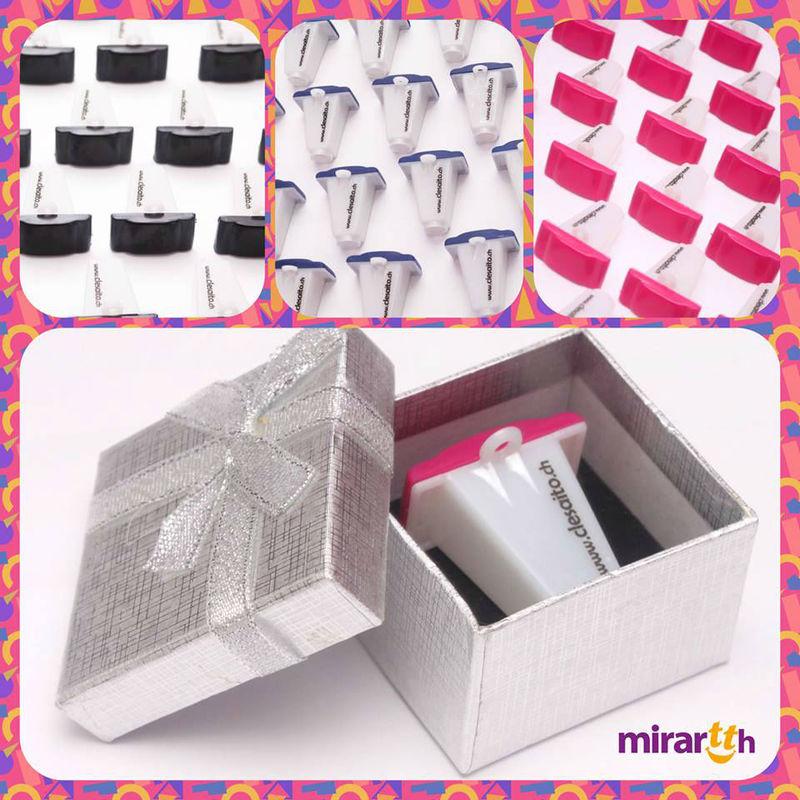 Mirarth
