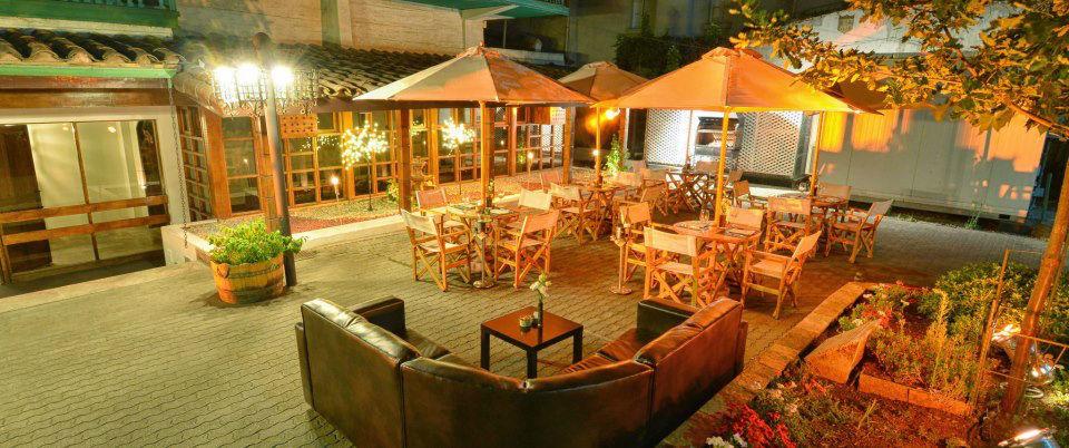 Restaurante Donosti