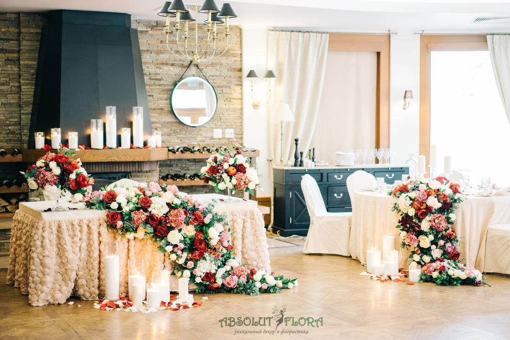 Декор зала для свадьбы в цвете Марсала