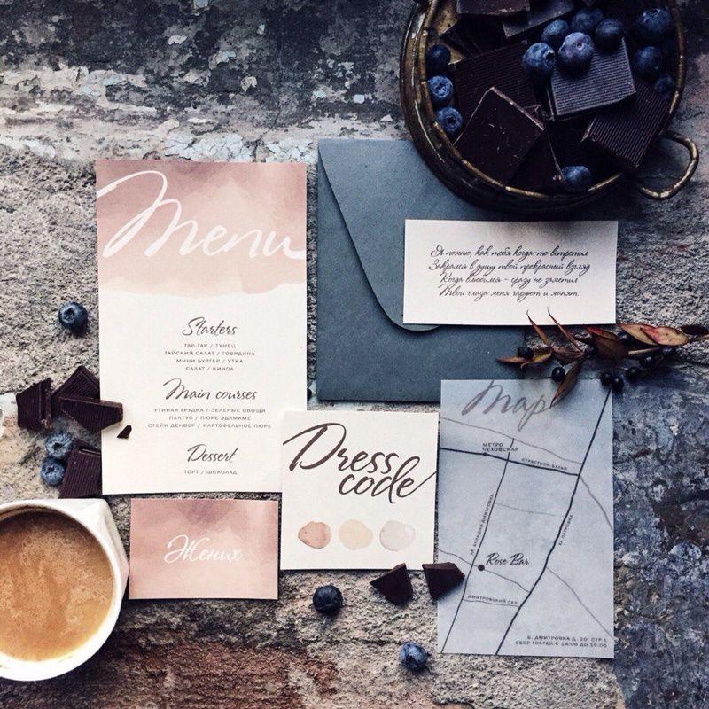 Дополнительные элементы для свадьбы в кофейном цвете