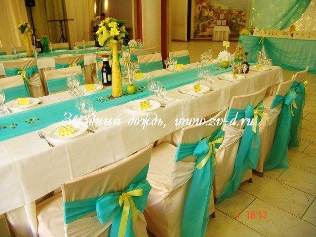 Оформление гостевого стола тканями и цветами