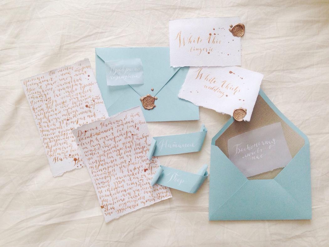письма и записки от любимого
