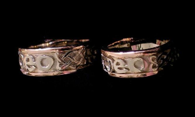 Beispiel: Trauringe - keltischer Stil, Foto: Meistergoldschmiede Silver & Gold.