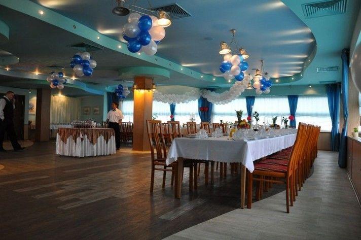 Restauracja Aquarele