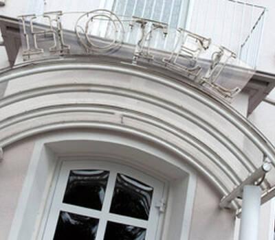 Beispiel: Aussenansicht, Foto: Frischbier's Hotel-Restaurant.