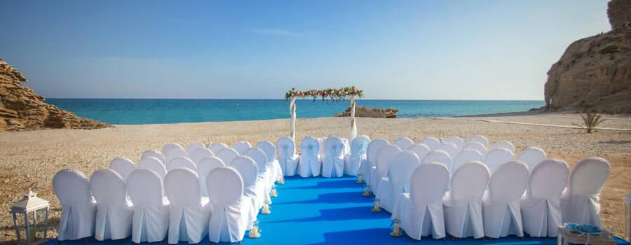 Ceremonias en la playa - Tarima