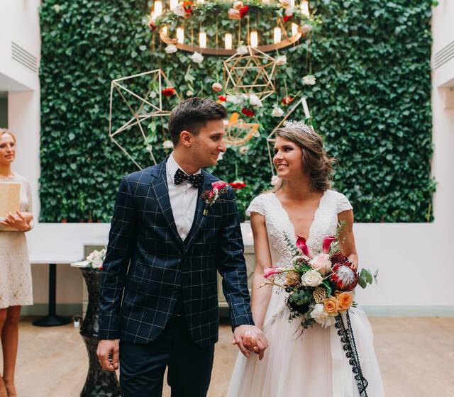 Свадьба Максима и Анны