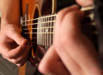 Cours de guitare pour Gaël