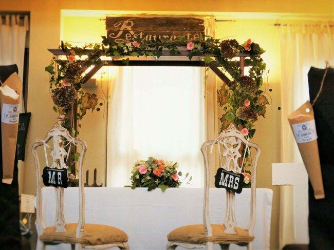 Decoración para bodas de otoño.