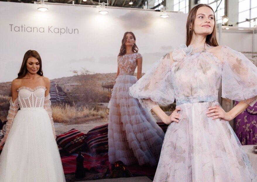 Wedding Fashion Moscow 2020: Свадебная, вечерняя мода и аксессуары