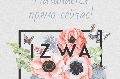 International Zankyou Wedding Awards 2016 начинается!