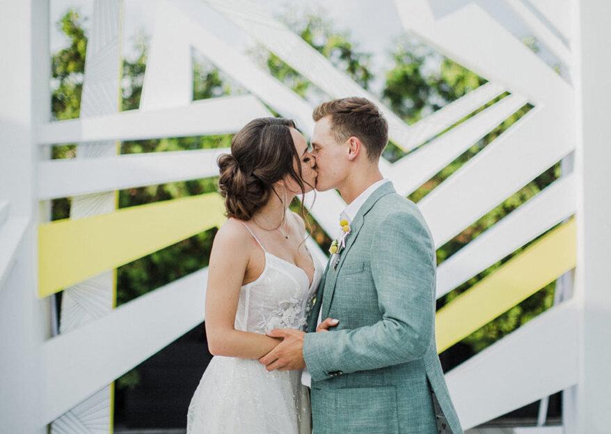 Смена фамилии после свадьбы: легко!