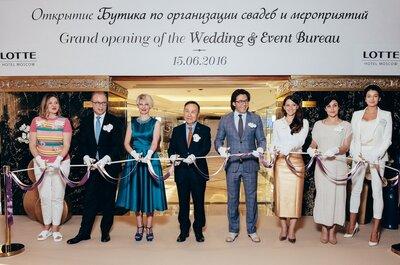 Лотте Отель Москва запустил Lotte Wedding & Event Bureau
