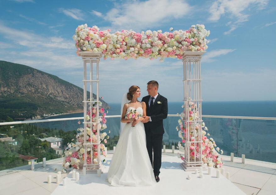 Красота вокруг: трогательная свадьба Дарьи и Алексея