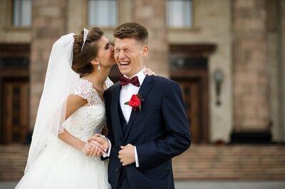Осенняя сказка: свадьба Дани и Ангелины