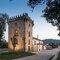 Torre de Gomariz | Vila Verde