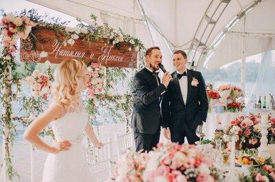7 признаков идеального свадебного ведущего. Чек-лист для поиска ведущего на свадьбу!