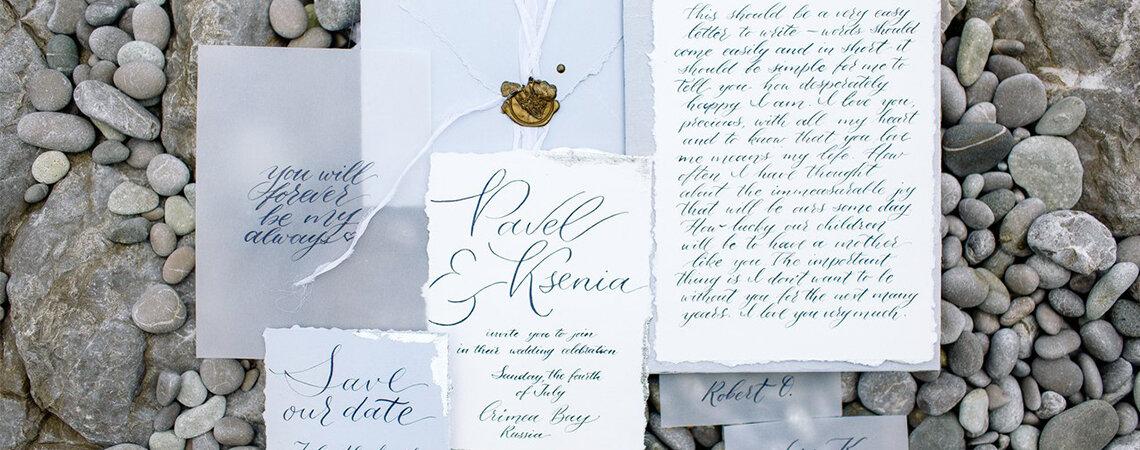 Как выбрать свадебные приглашения? Советы и рекомендации!