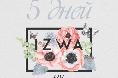 IZWA 2017 скоро завершится! Осталось 5 дней, а вы проголосовали?