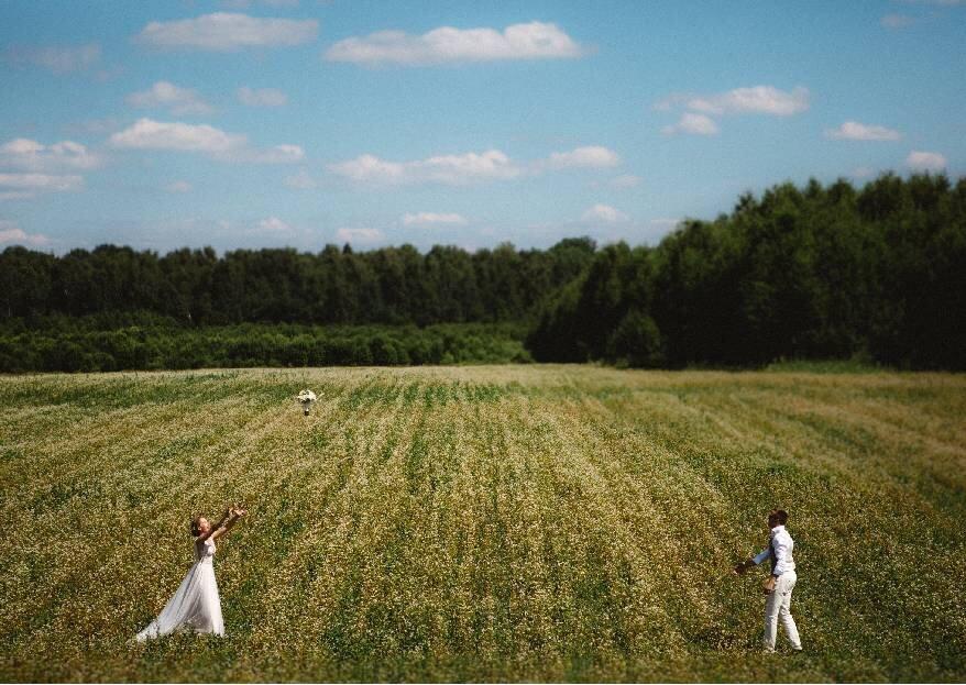 Свадьба Марии и Алексея в Никола-Ленивце: яркое торжество в необычном месте!