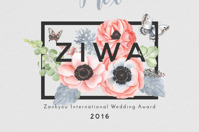 Prix des ZIWA 2016 au niveau international