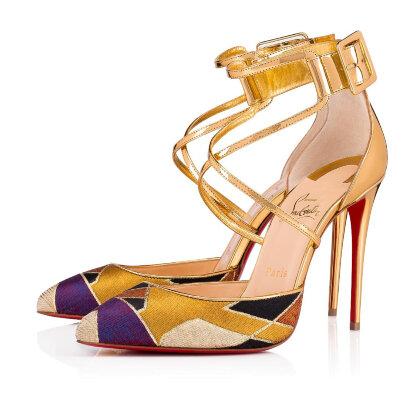 sitio de buena reputación última selección al por mayor 75 zapatos de fiesta para matrimonio 2019: ¡los querrás todos!