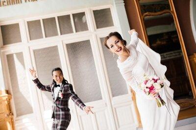 4 типа свадебного