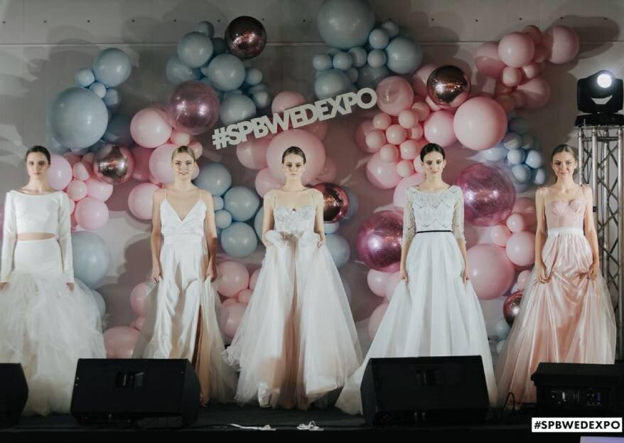 Пост-релиз: Свадебная выставка SPB WED EXPO 24 февраля 2019 г.