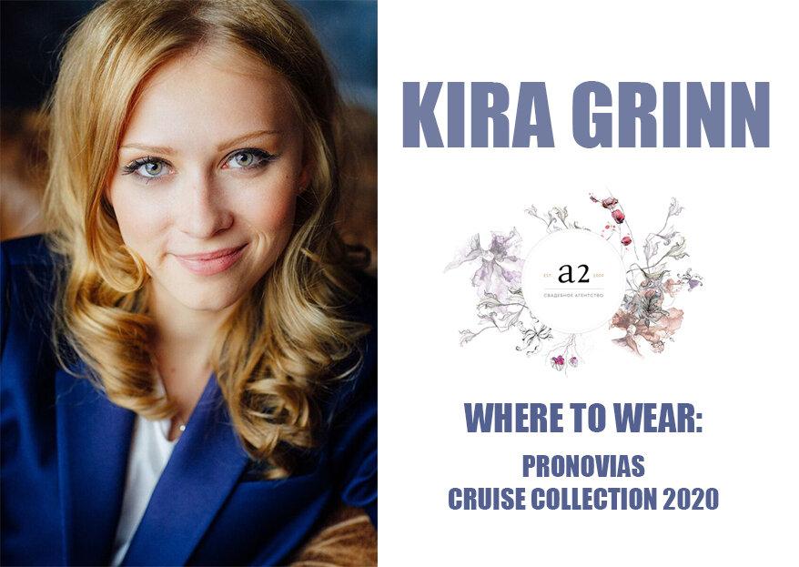 Where to wear от A2 Wedding: Pronovias Cruise Collection 2020