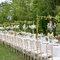 Hochzeitsdekoration für Draußen 2017