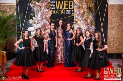 Пост-релиз свадебной премии SPB WED AWARDS 2016