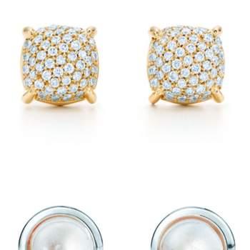 Foto: Tiffany & Co.