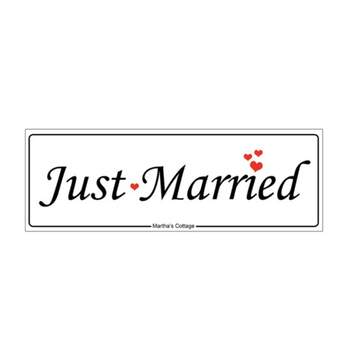Plaque Voiture Just Married - The Wedding Shop !