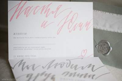 Calligraphic Настя Фоминова