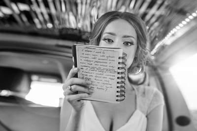 Свадебная клятва: как подготовить? Рекомендации профессионалов!