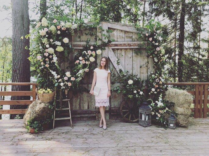 Свадебный регистратор Алиса Якимова