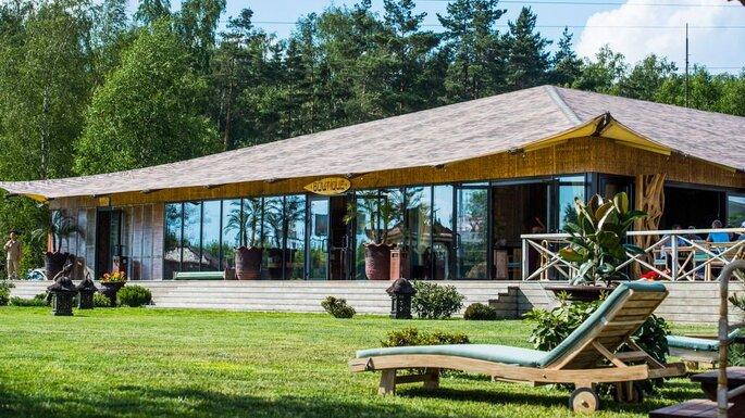 Soho Country Club