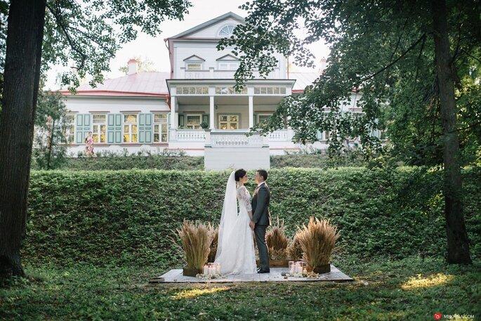 Свадебное Агентство Wedding Ateiler